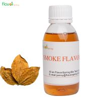 High quality liquid concentrate tobacco series ry4 vape juice liquid smoke flavoring
