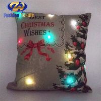New Model Replacement Sofa Led Cushion thumbnail image