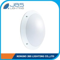 12W dimmable microwave sensor light - JBS-ML32L-D