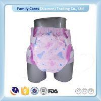 Free adult diaper sample, diaper adults, free samples of adult diapers