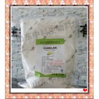 Food Stabilizer , Curdlan gum ,food texture improver