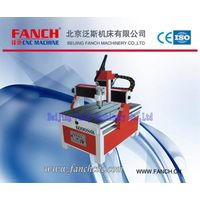 Small Size CNC Router Relief Engraving Machine[FC-6090S] thumbnail image