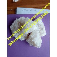 hot sale 4-CMC 4CMC 4 CMC CAS NO.900-4-32-4white crystal, the purity>90%
