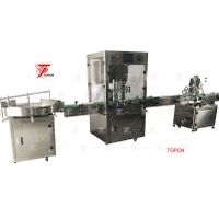 Cream Paste Filling Machine thumbnail image