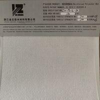 Reinforced Polyester Mat JZH-PYK-IE-180