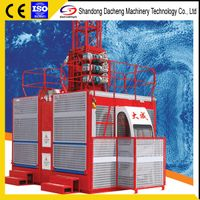 Factory Supplier Chinese 1-4 ton Construction Elevator For Sale thumbnail image