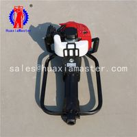 HuaxiaMaster supply impact drilling rig QTZ-1field hill handheld soil sampling drill machine