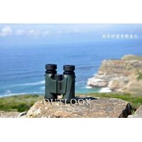 waterproof binocular traveller 8X32 hunting scope