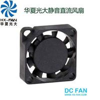 Offer Silent DC Fan2006mm