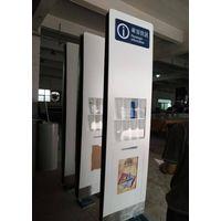 Station Passenger Information Brochure Magazine Display Shelf