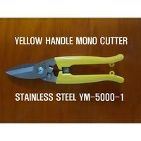 Mono cutter ( YM-5000-1 )