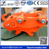 Excavator Bucket Quick Coupler