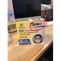 Dasheng N95 NIOSH folding mask NIOSH / Máscara dobrável Dasheng N95 NIOSH thumbnail image
