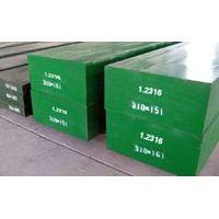 1.2316/3Cr17NiMo  mould steel