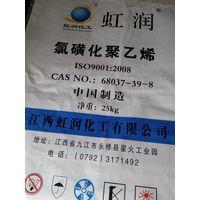 Nice hypalon rubber CSM4085 chlorosulfonated polyethylene rubber