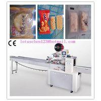 Pet food horizontal flow packing machine