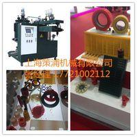 polyurethane casting machine