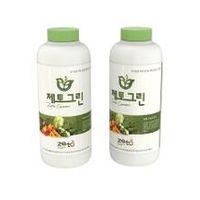 Organic fertilizer (Zeto Green)