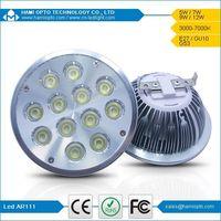 LED AR111 5W/7W/9W/12W/18W