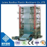 PO agricultural film /greenhouse film blowing machine thumbnail image
