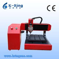 Desktop CNC Router KR300 thumbnail image