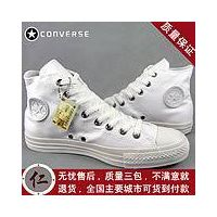 Fashion discount all star shoes,paypal!!!