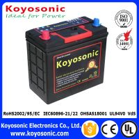 JIS Standard 12V 45AH Sealed Maintenance Free Car Battery With Lead Calcium Technology thumbnail image