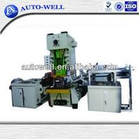 ATW-45T aluminum foil container machine