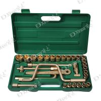 Non sparking Socket Set Wrench Safety Hand Tools