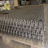 Wire Screen for Coal MiningCrimped Wire Screen