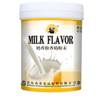 Milk flavor powder