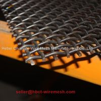 Mining / Coal Steel Vibration Crimped Woven Wire Mesh For Vibrating Screen thumbnail image