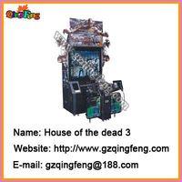 Simulator shooting machines game seek QingFeng as your distributors thumbnail image