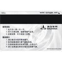 PVC Magnetic Card thumbnail image