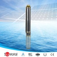 50m solar submersible pump deep well thumbnail image