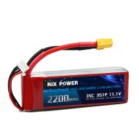 Rix Power RC Lipo Battery 2200mah 35c 3s