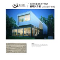 China jiangsu customized and personalized soft stone natural texture and touching feeling