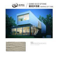 China jiangsu customized and personalized soft stone natural texture and touching feeling