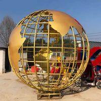 Stainless Steel Globe