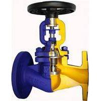 bellow seal globe valve