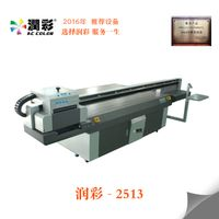 The UV Curing Ink type of uv flatbed printing machine / uv skyjet flatbed printer