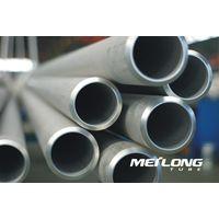 API 5LC CRA line pipe