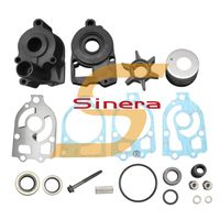 Water Pump Kit 46-96148A8 for Mercury Mercruiser
