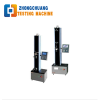 5KN Digital Electronic Tensile Strength Testing Machine Price