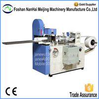 Full Automatic Napkin Paper Folding Machine thumbnail image