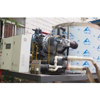 Flake Ice Machine for Fresh Water