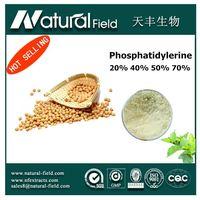 Phosphatidylserine (PS) powder 20%-60% thumbnail image