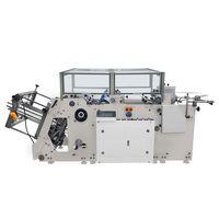 Paper pizza box automatic glue forming making machine thumbnail image