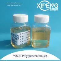 Polyquaternium-42 as swimming pool chemicals