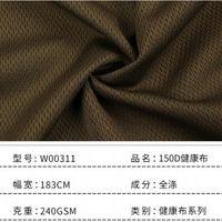 100% polyester bird eye knit mesh fabric for sportwear clothing